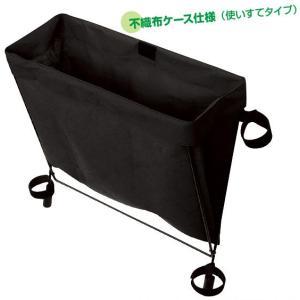 サイドバッグレスト ブラック 椅子装着型不織布ケース|niigata-kitchen