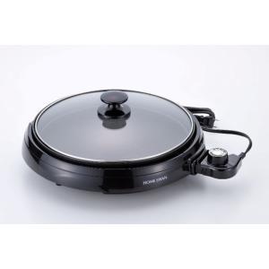 【アウトレット】食べきりホットプレート28cm SHP-28 HOME SWAN ホームスワンシリーズ 在庫処分品|niigata-kitchen