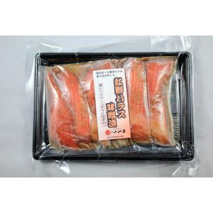 紅鱒ハラス味噌漬 焼くと脂がはじけます|niigata-ogawaya