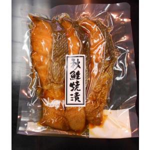 秋鮭焼漬 開封すれば、そのままお召し上がりいただけます|niigata-ogawaya