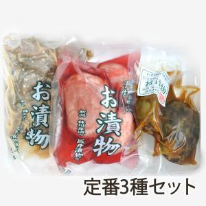 老舗の漬物定番3種セット みょうが/すいか/赤かぶ 漬物/味噌漬け/甘酢漬け/送料無料 niigata-shop