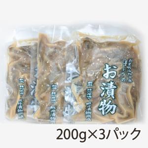 老舗の漬物 みょうがの味噌漬け3パック(1パック200g) みょうが/漬物/味噌漬け/送料無料 niigata-shop