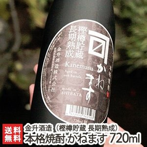 本格焼酎 かねます(樫樽貯蔵 長期熟成)720ml(4合)金升酒造/米焼酎/新潟地酒/送料無料|niigata-shop