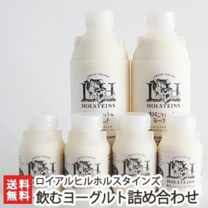 新潟酪農家の手作り飲むフレッシュヨーグルト 150ml×4本 + 900ml×2本 ロイアルヒルホルスタインズ/送料無料|niigata-shop