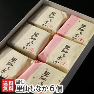 新潟銘菓 里仙もなか 6個入(白あん3個・赤あん3個) 株式会社里仙/のし無料/送料無料