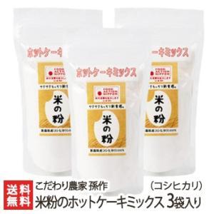 有機栽培のコシヒカリを100%使用!グルテンフリーなので、アレルギーをお持ちの方も安心して食べられる...