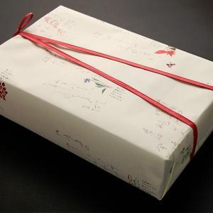 新潟古町丸屋本店 黒糖饅頭 10個入/お中元ギフト/のし無料/送料無料|niigata-shop|06