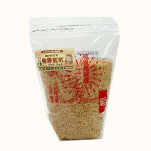 令和元年度新米 新潟産コシヒカリ(従来品種)玄米「発芽元気」1kg(無農薬・無化学肥料)/のし無料/送料無料|niigata-shop|03