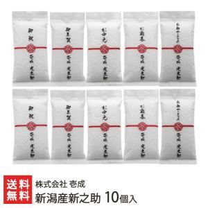 30年度米 選べる表書き・名入れ対応可 梅結びパッケージ米 新潟産新之助 精米 300g×10袋/ギフト プレゼント お祝い 贈り物/送料無料|niigata-shop