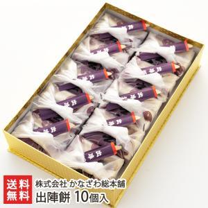 上越市の特産品として、地域ブランド「メイド・イン上越」認定!老舗菓子舗「かなざわ総本舗」が提供する銘...