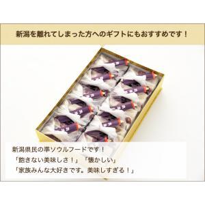 新潟銘菓 出陣餅 40個入 かなざわ総本舗/のし無料/送料無料 niigata-shop 06