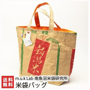 米袋バッグ/m.u.k Lab 南魚沼米袋研究所/送料無料|niigata-shop