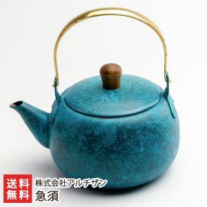 急須 合同会社アルチザン/送料無料 niigata-shop
