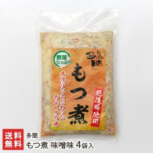 もつ煮 味噌味 4袋入り/多聞/送料無料 niigata-shop