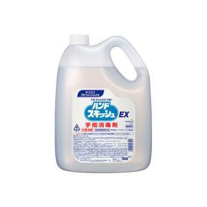 ハンドスキッシュEX 4.5L  花王 除菌  アルコール 手指消毒  業務用  指定医薬部外品|niigata025