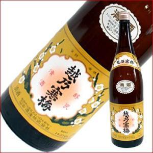 父の日 プレゼント お酒 越乃寒梅 白ラベル 1.8L 1800ml 日本酒