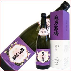 越乃寒梅 特撰 720ml 日本酒|niigatameisyuoukoku