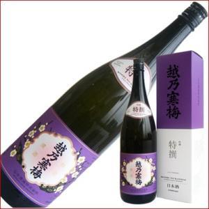 越乃寒梅 特撰 1.8L 1800ml 日本酒|niigatameisyuoukoku