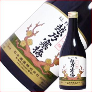 越乃寒梅 超特撰 大吟醸 500ml 日本酒 化粧箱付|niigatameisyuoukoku