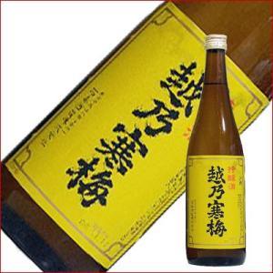 越乃寒梅 特醸酒 特別大吟醸 720ml 日本酒|niigatameisyuoukoku