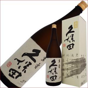 久保田 萬寿(万寿) 純米大吟醸 1.8L 1800ml 日本酒 化粧箱付