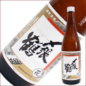 〆張鶴 花 普通酒 720ml 日本酒 |niigatameisyuoukoku