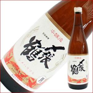 〆張鶴 月 本醸造 720ml 日本酒|niigatameisyuoukoku