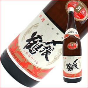〆張鶴 月 本醸造 1.8L 1800ml 日本酒|niigatameisyuoukoku