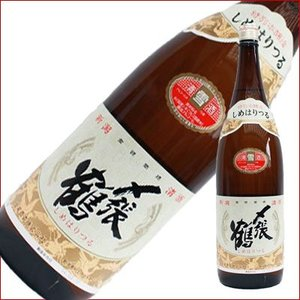 〆張鶴 雪 特別本醸造 1.8L 1800ml 日本酒 |niigatameisyuoukoku