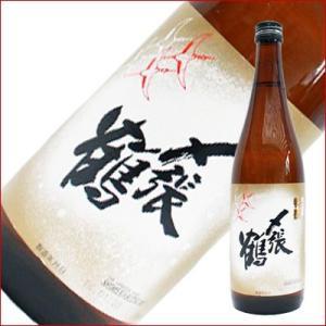 〆張鶴 特選吟醸酒 720ml 日本酒|niigatameisyuoukoku