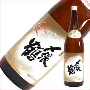 〆張鶴 特選吟醸酒 1.8L 1800ml 日本酒|niigatameisyuoukoku