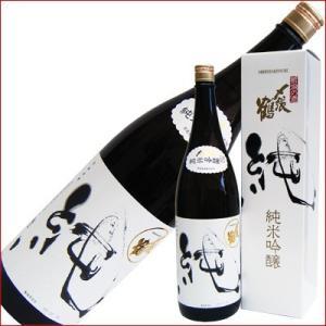 〆張鶴 純 純米吟醸1.8L 1800ml 日本酒 化粧箱付|niigatameisyuoukoku