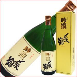 〆張鶴 吟撰 720ml 日本酒 化粧箱付|niigatameisyuoukoku