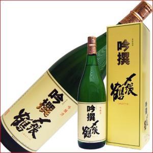 〆張鶴 吟撰 1.8L 1800ml 日本酒 化粧箱付|niigatameisyuoukoku