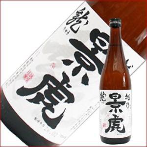 越乃景虎 龍 720ml 日本酒 niigatameisyuoukoku