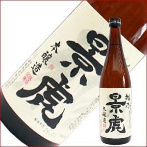 越乃景虎 本醸造 720ml 日本酒