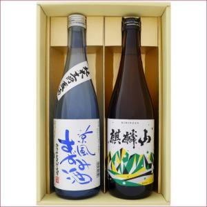 越乃大地 本醸造 720ml 日本酒|niigatameisyuoukoku