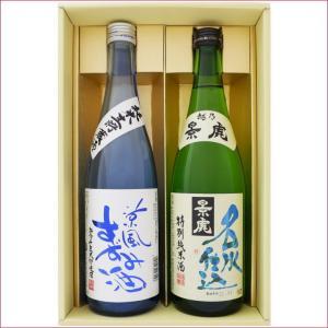 越乃大地 吟醸 720ml 日本酒|niigatameisyuoukoku