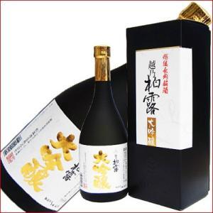 越乃柏露 大吟醸 720ml/柏露酒造/地元新潟よりお届け致します。/化粧箱付/日本酒|niigatameisyuoukoku