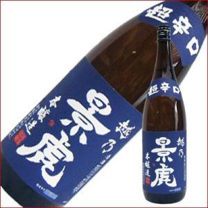 越乃景虎 辛口本醸造 1.8L 1800ml 日本酒 niigatameisyuoukoku