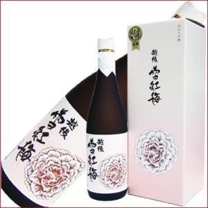 越後雪紅梅 純米大吟醸 原酒 720ml/長谷川酒造/地元新潟の地酒・辛口の純米大吟醸です。/化粧箱付/日本酒|niigatameisyuoukoku