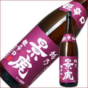 越乃景虎 超辛口 普通 1.8L 1800ml 日本酒 niigatameisyuoukoku
