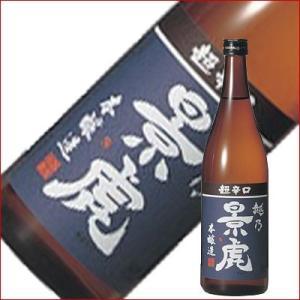 越乃景虎 辛口本醸造 720ml 日本酒 niigatameisyuoukoku