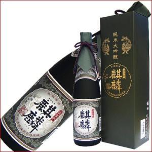 ほまれ麒麟 純米大吟醸 720ml/下越酒造/越後杜氏の技で醸した純米大吟醸酒。地元新潟よりお届け致します。/化粧箱付/日本酒|niigatameisyuoukoku