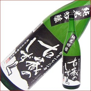 古蔵のしずく 1.8L 1800ml 日本酒|niigatameisyuoukoku