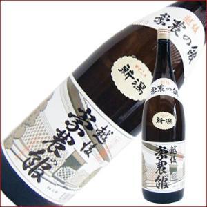 豪農の館 1.8L 1800ml 日本酒