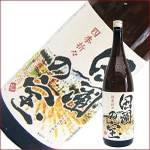 田圃の宝 1.8L 1800ml 日本酒