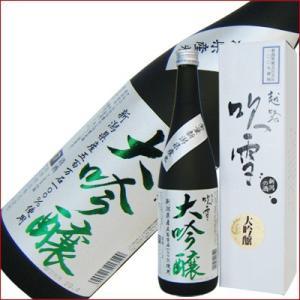 越路吹雪 大吟醸(五百万石) 720ml/高野酒造/極寒期に丁寧に醸し上げた大吟醸です。新潟よりお届...