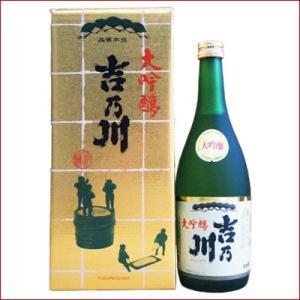 日本酒 新潟清酒ギフトセット 720ml×1本 大吟醸 吉乃川|niigatameisyuoukoku