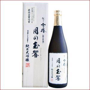 月の玉響(たまゆら) 純米大吟醸 720ml 日本酒 新潟清酒|niigatameisyuoukoku